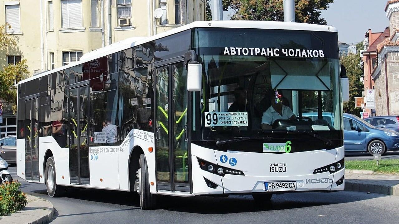 Anadolu Isuzu'ya yeniden Moldova yolu göründü