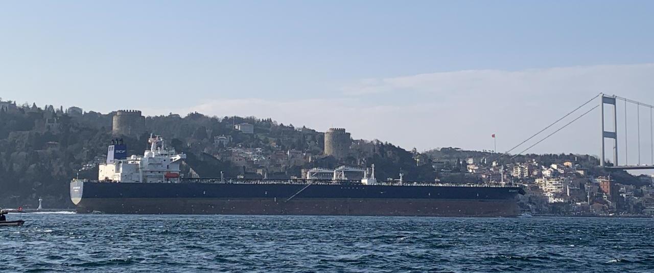"""""""Türk Boğazları Deniz Trafik Düzeni Yönetmeliği Uygulama Yönergesi"""""""