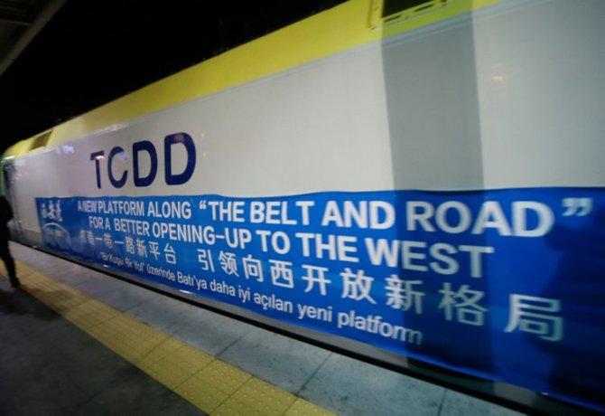 china-railway-express5.jpg