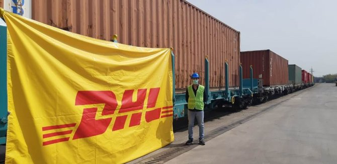 dhl-global-forwarding-tren2.jpg