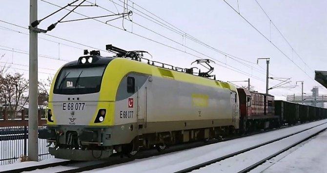 gunturk-ustun-tren2.png