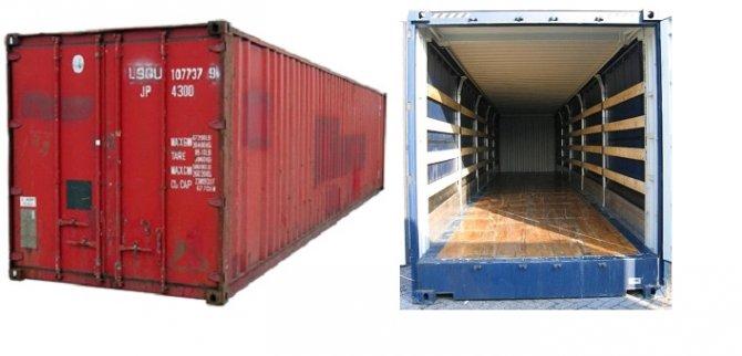 konteyner2.jpg