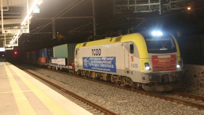 marmaray-ilk-yuk-treni.jpg