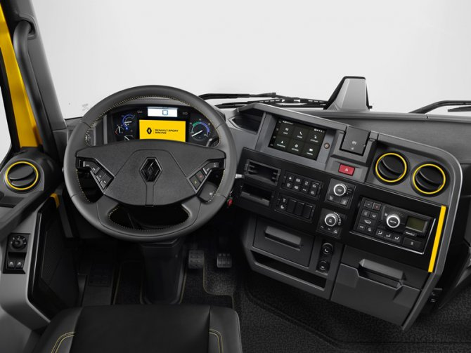 renaulttrucks-yuksek-kabin-(5).jpg