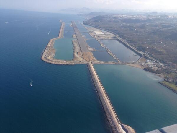 Ordu-Giresun Havalimanı'na ek ödenek
